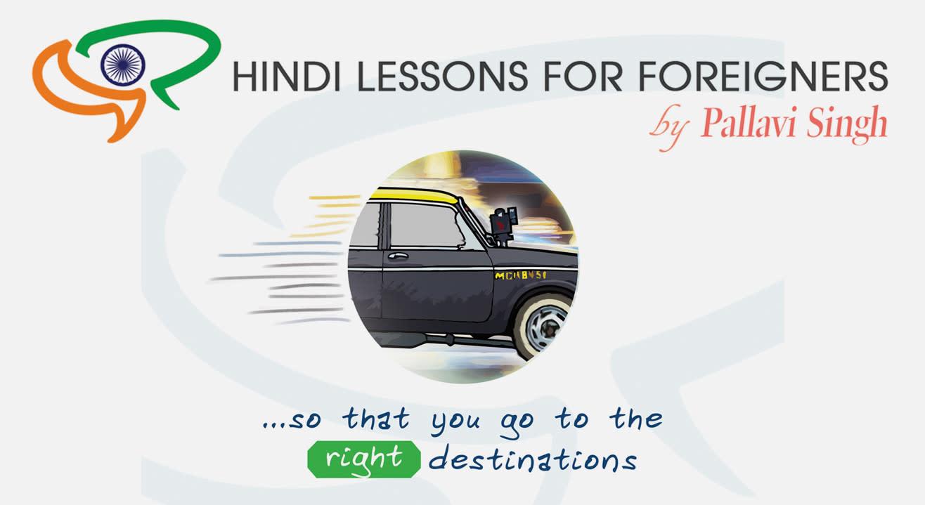 Hindi 101