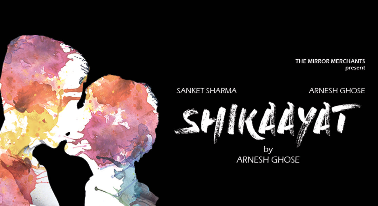 The Mirror Merchants Present Shikaayat