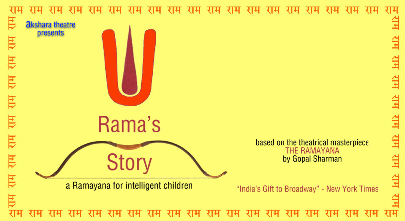 Rama's Story:  The Ramayana for Intelligent Children