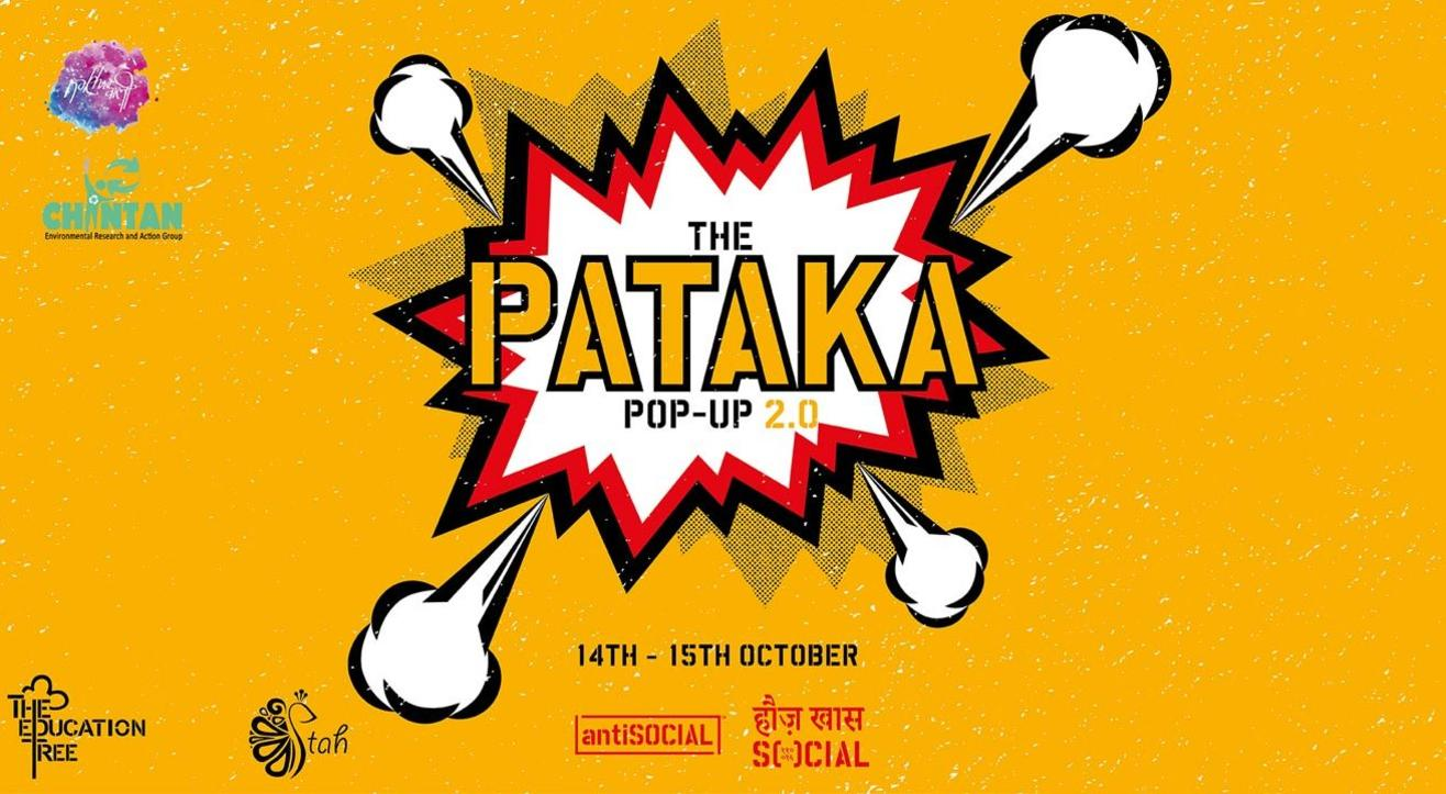 The Pataka Pop-Up 2.0