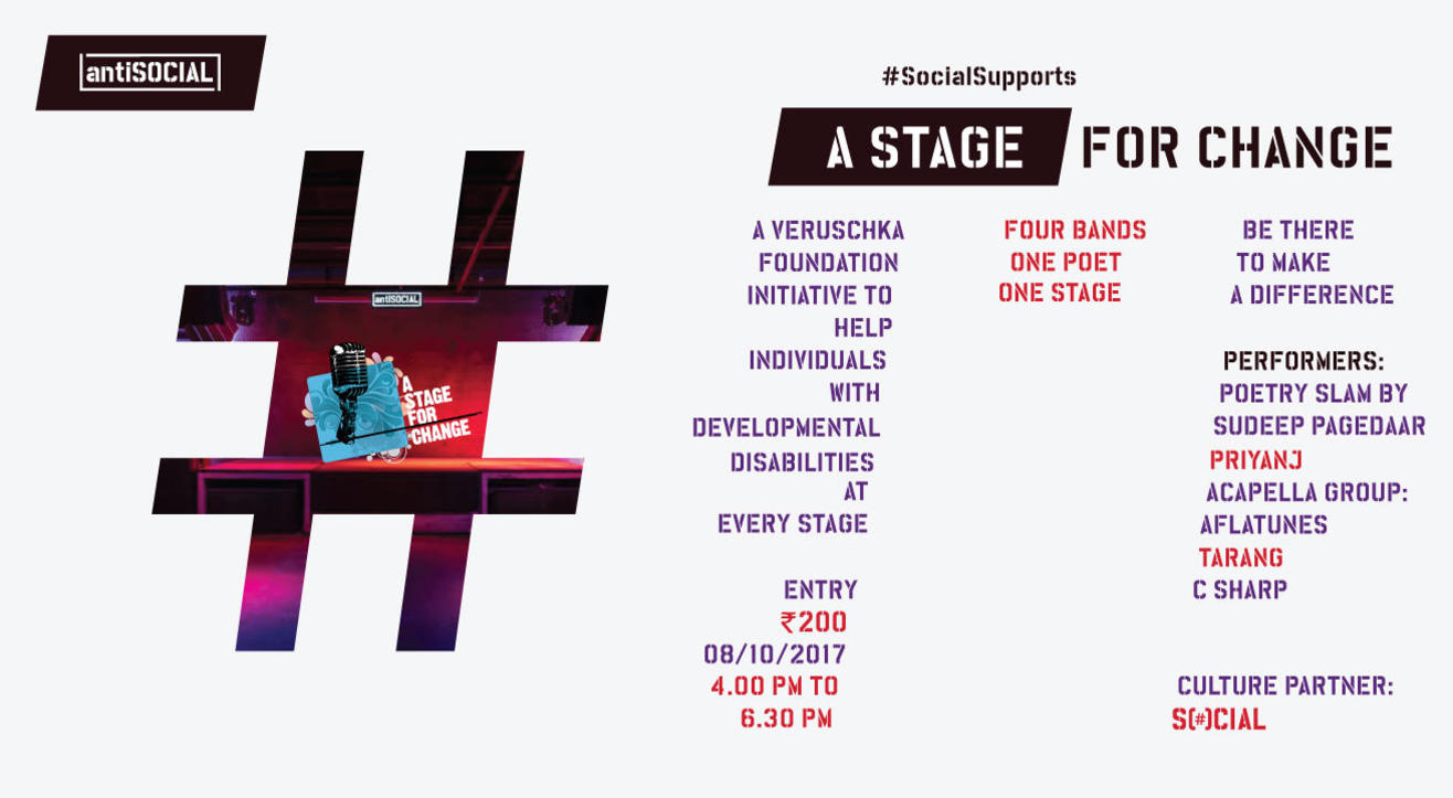 #SocialSupports A Stage For Change