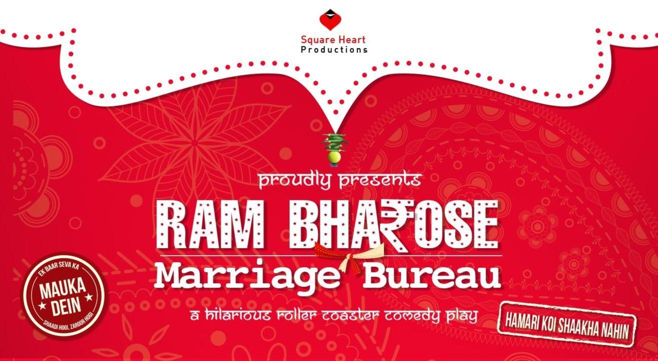 Ram Bharose Marriage Bureau