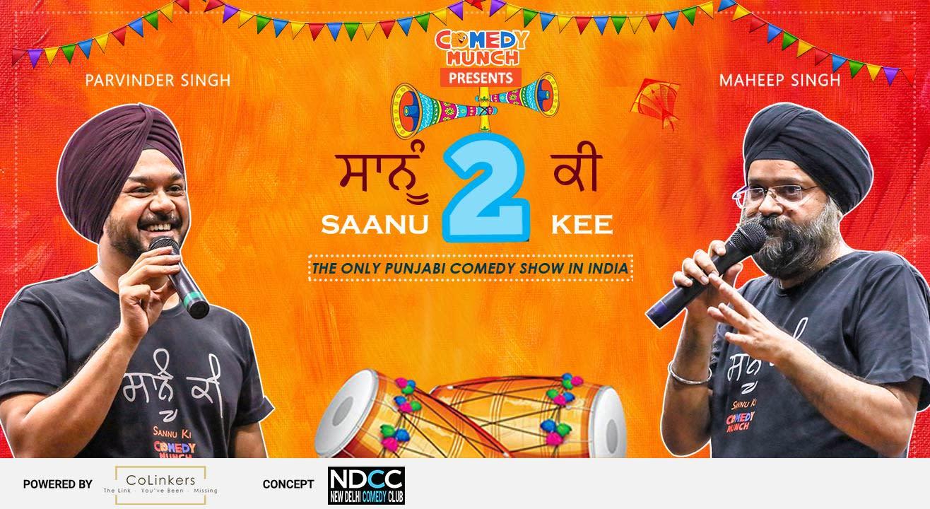 Saanu - Kee 2.0, Jalandhar