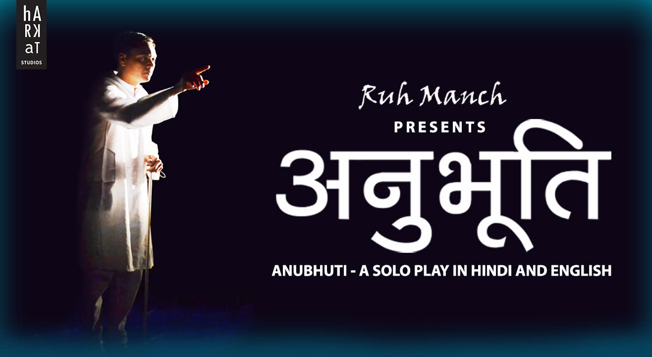 Anubhuti – A Solo Performance in Hindi and English