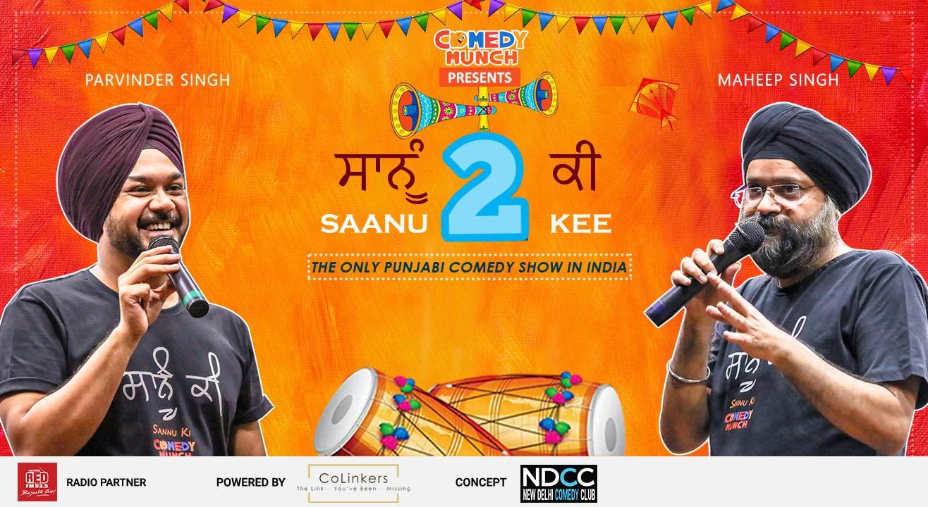 Saanu - Kee 2.0, Amritsar