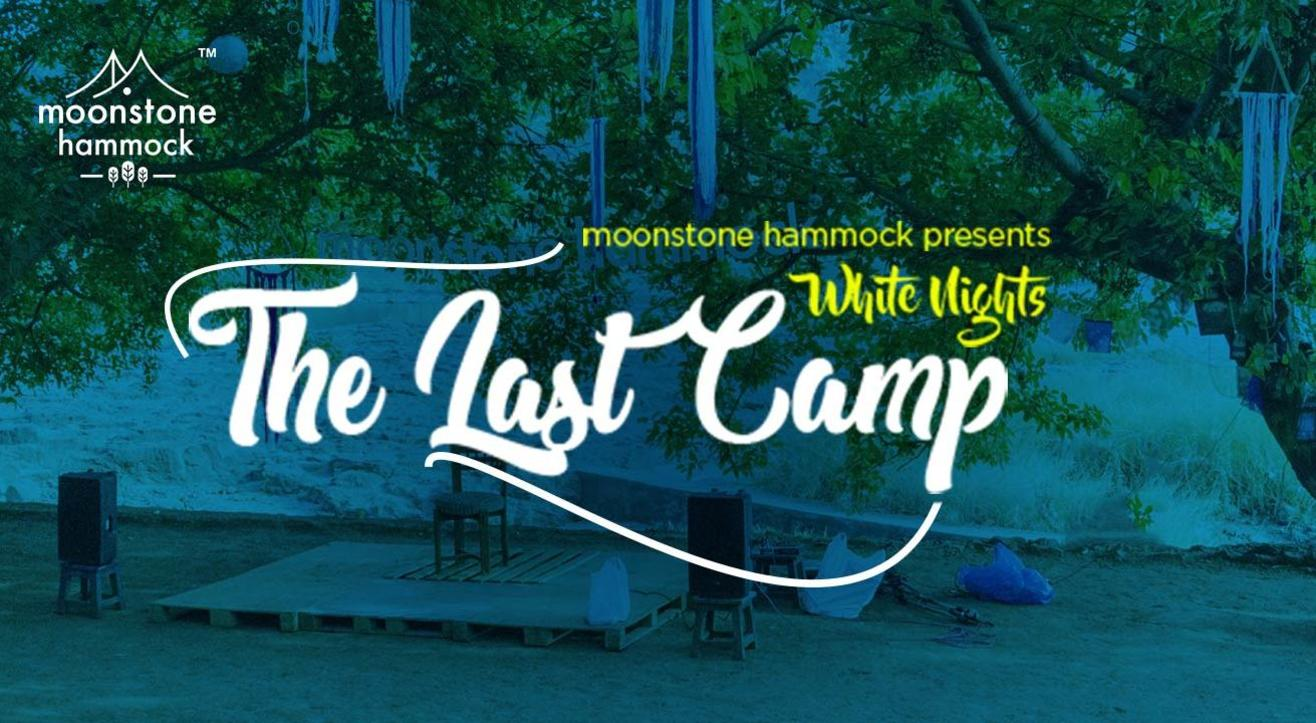 White Nights Camp by Moonstone Hammock