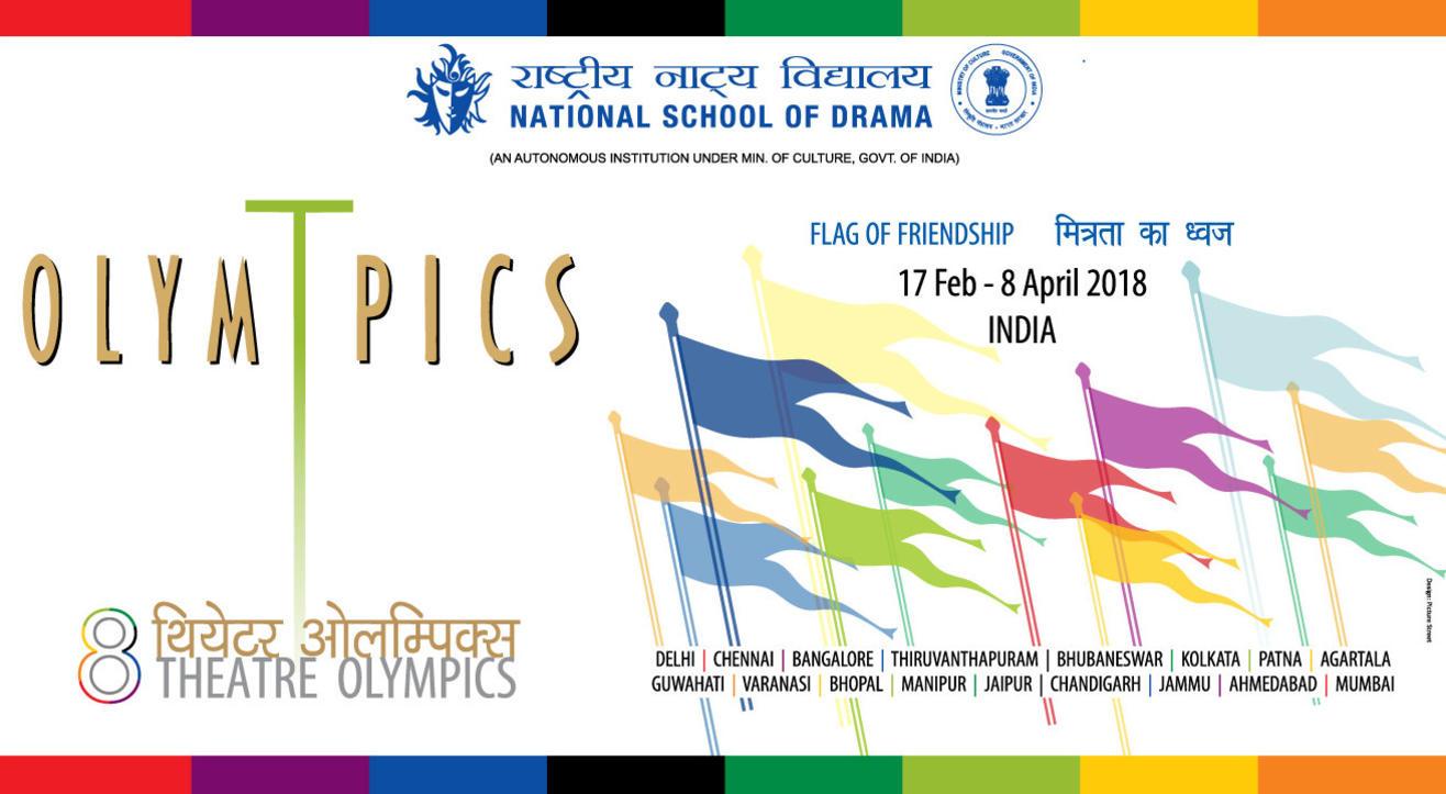 Theatre Olympics 2018 - Maharathi Karna (Dashavtaar)