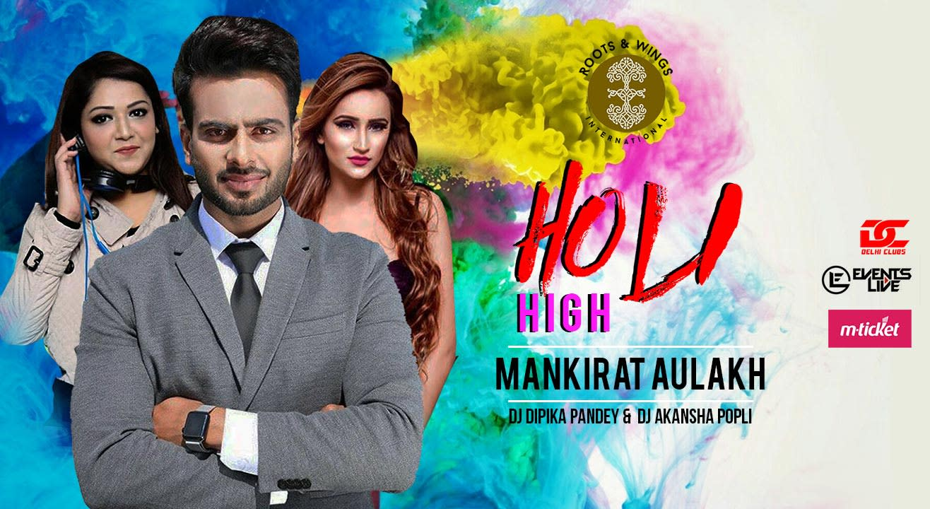 Holi High