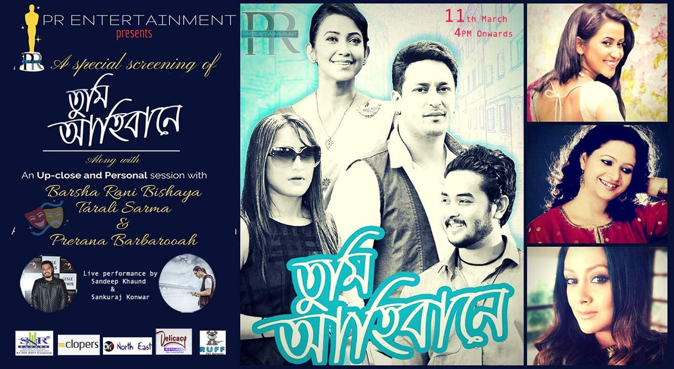 Special Screening of Assamese Film Tumi Ahibaane