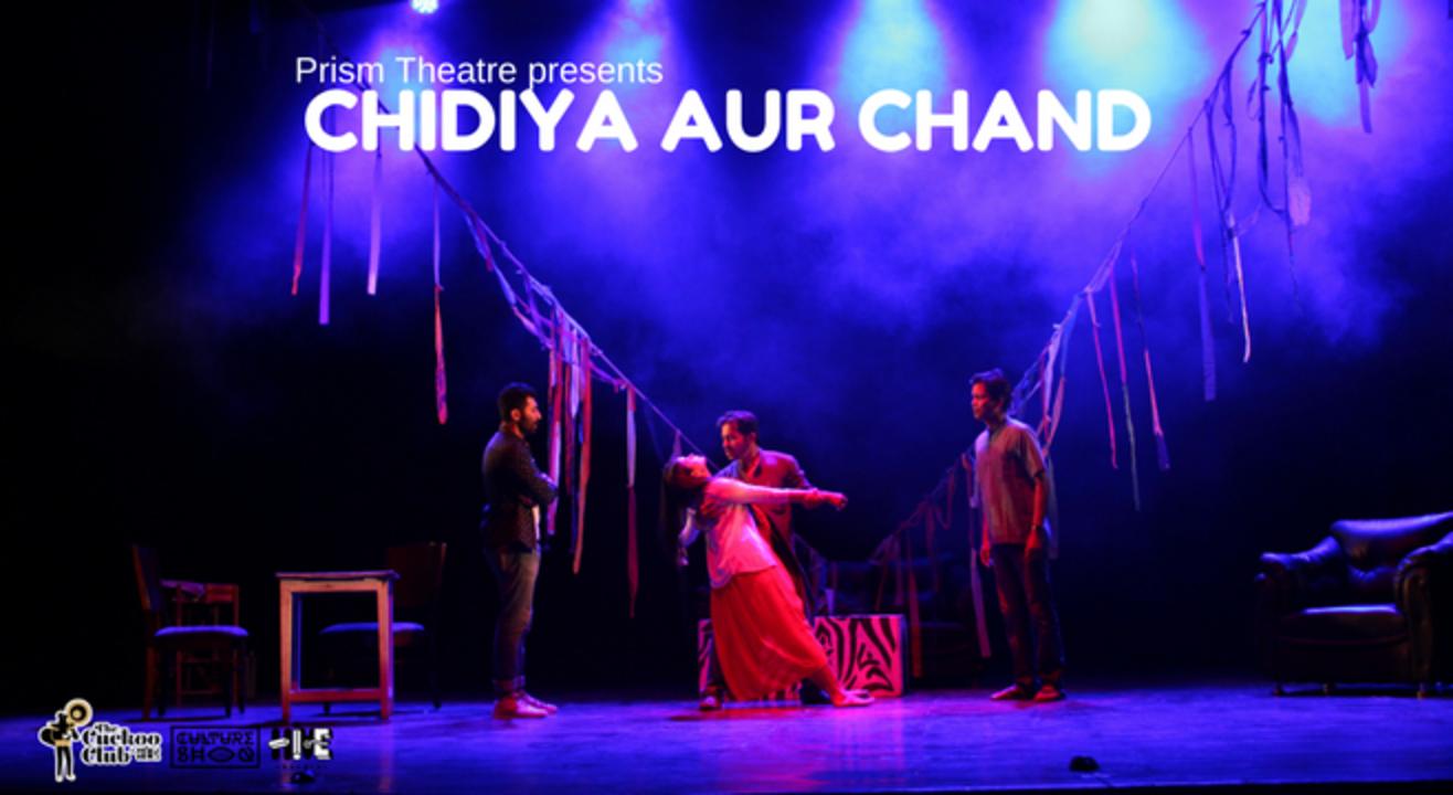 Chidiya Aur Chand