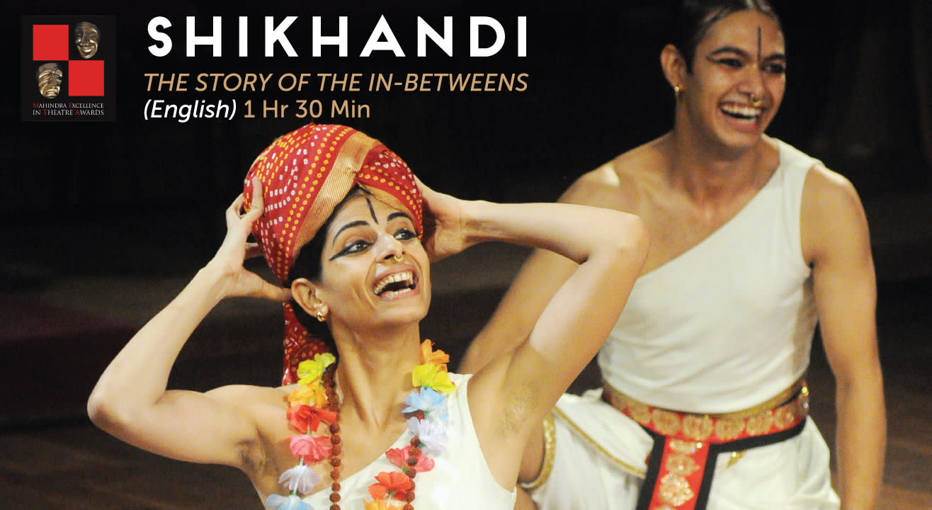 13th META | Shikhandi: The Story of the In-Betweens