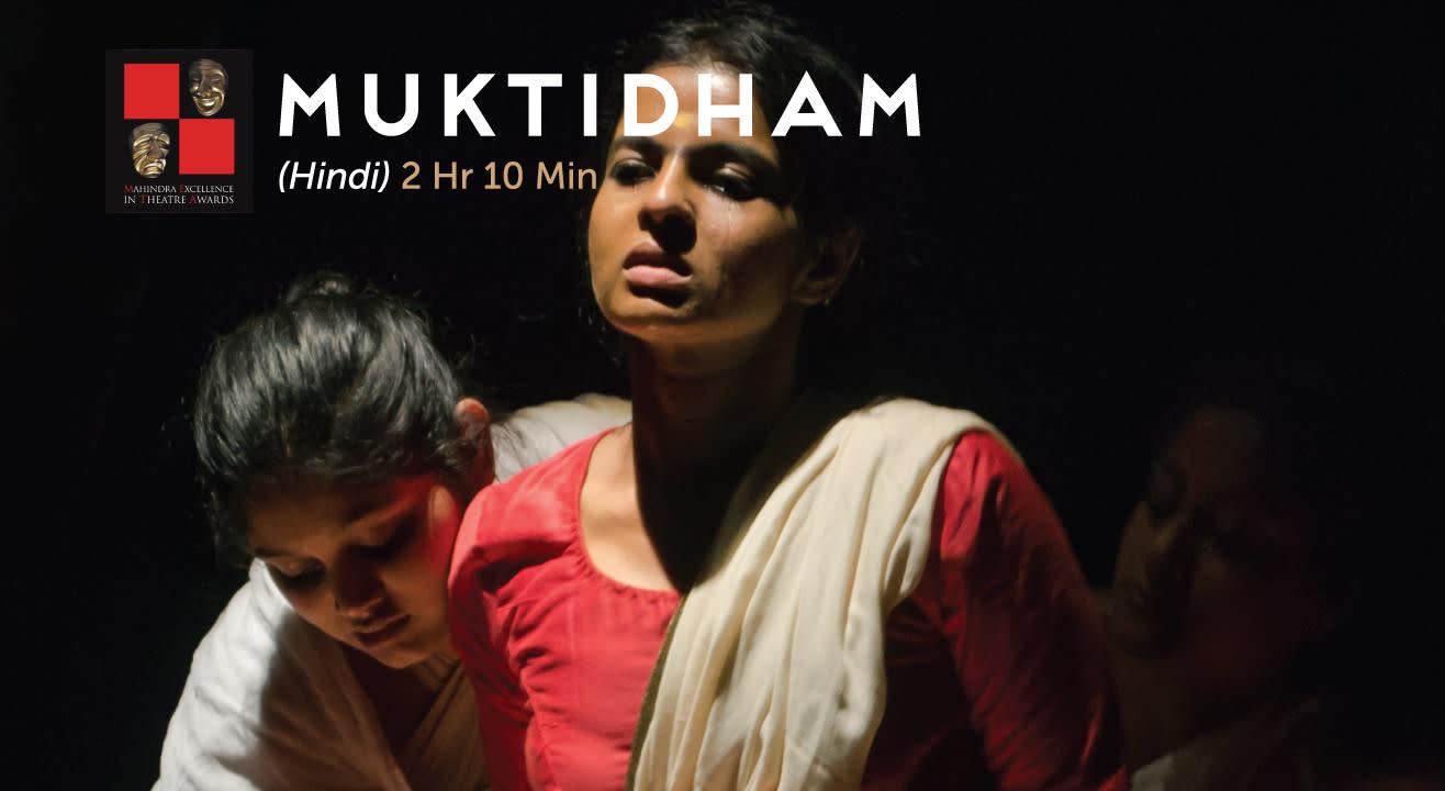 13th META | Muktidham