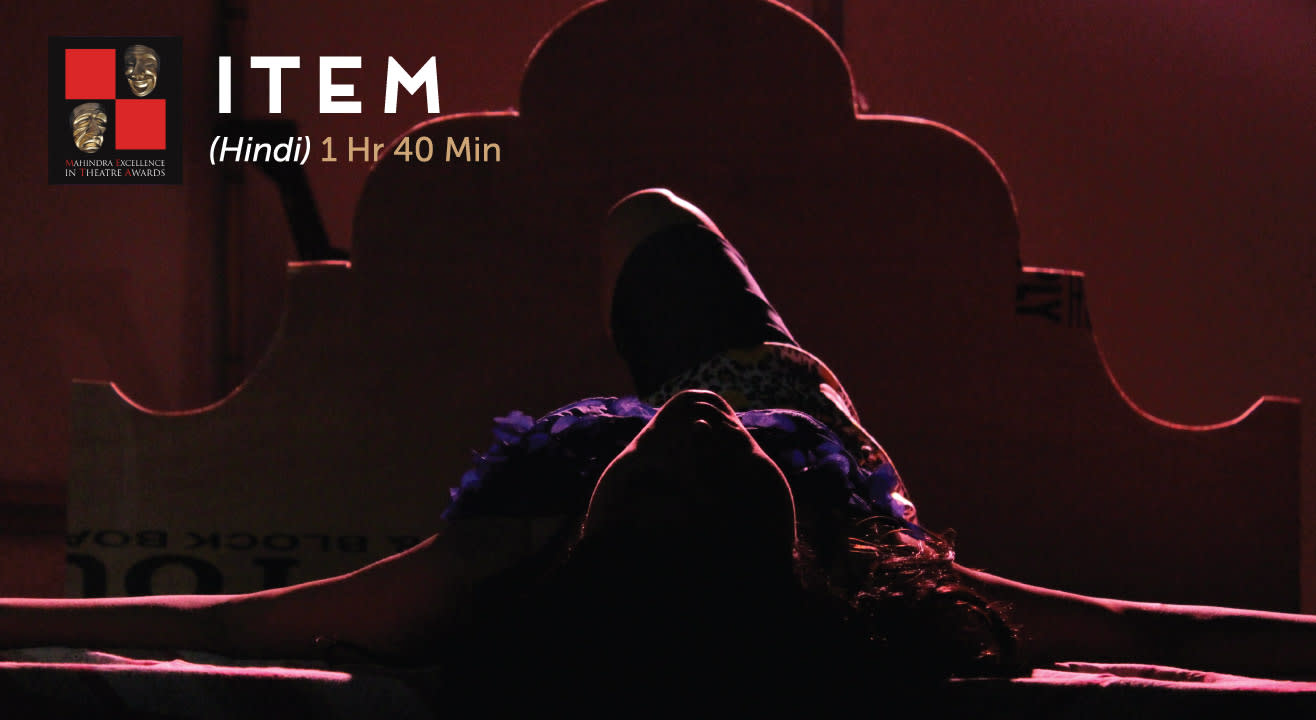 13th META | Item