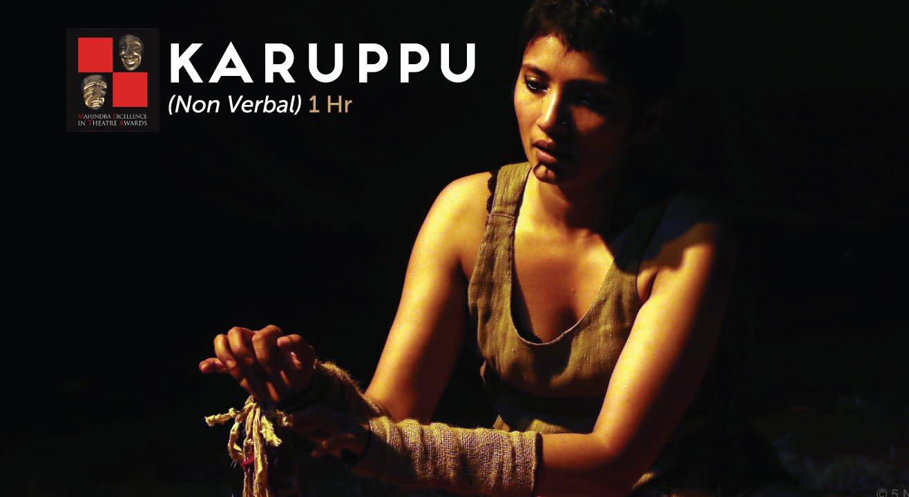 13th META | Karuppu