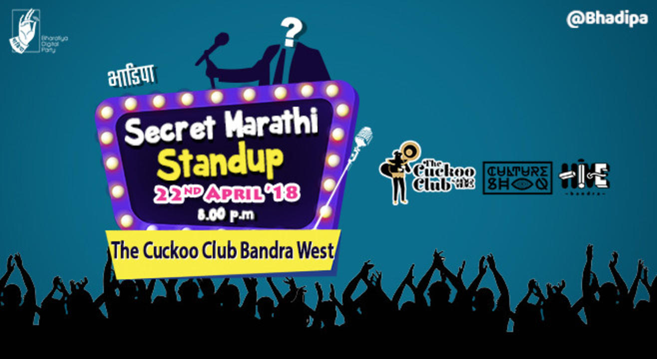 Secret Marathi StandUp