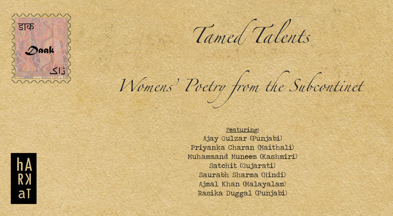 Tamed Talents - Women's poetry from across the subcontinent