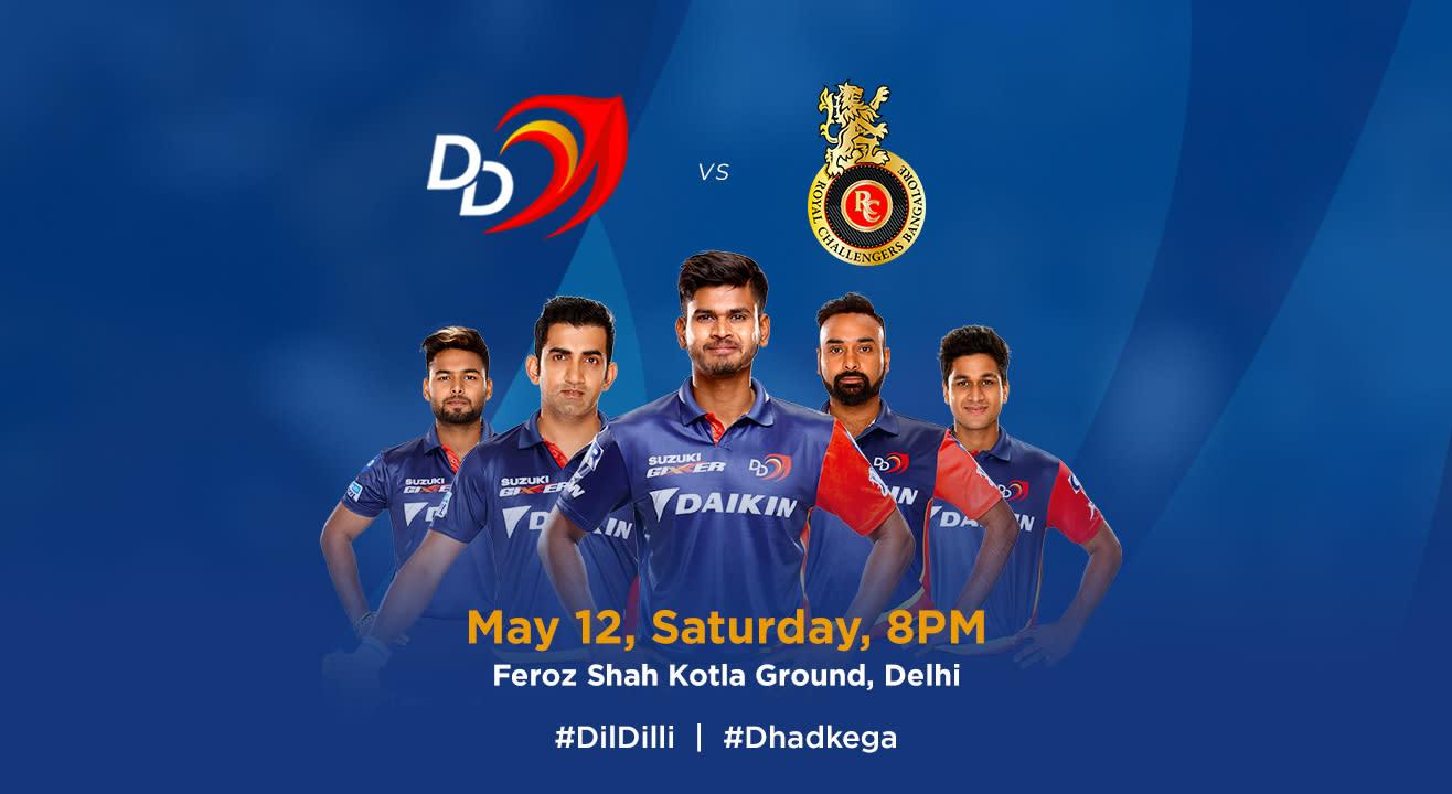 VIVO IPL 2018 - Match 45 - DD vs. Royal Challengers Bangalore