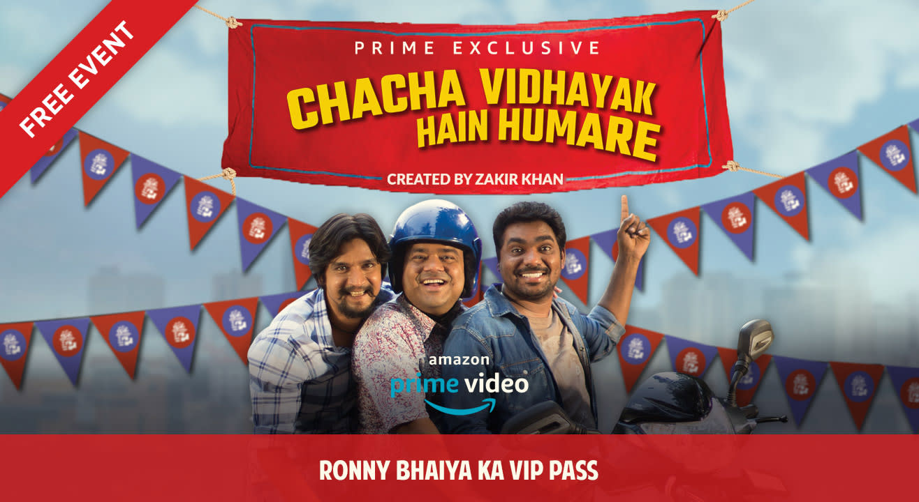 Chacha Vidhayak Hain Humare Screening Hosted by Zakir Khan.
