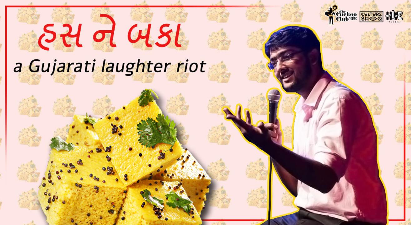 Hass ne Baka: A Gujarati Comedy Open Mic