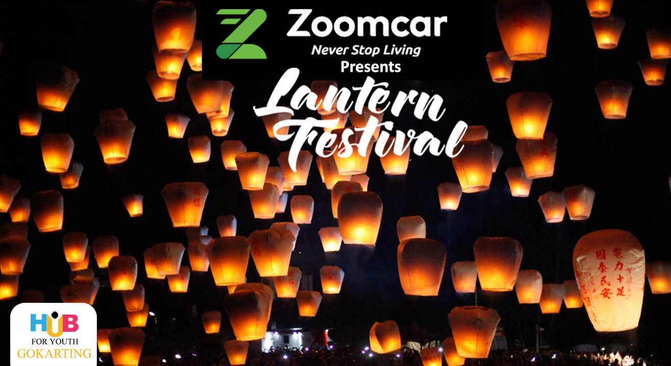 Zoom Car Presents Lantern Festival
