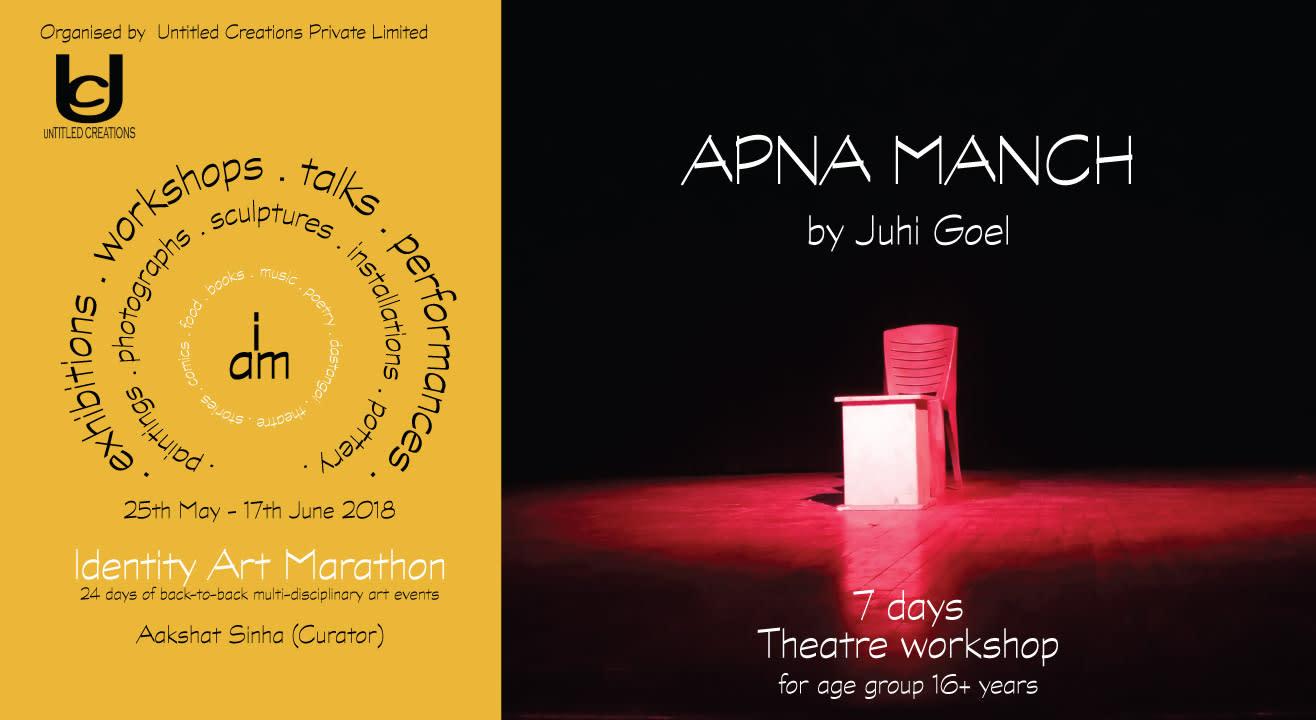 Apna Manch