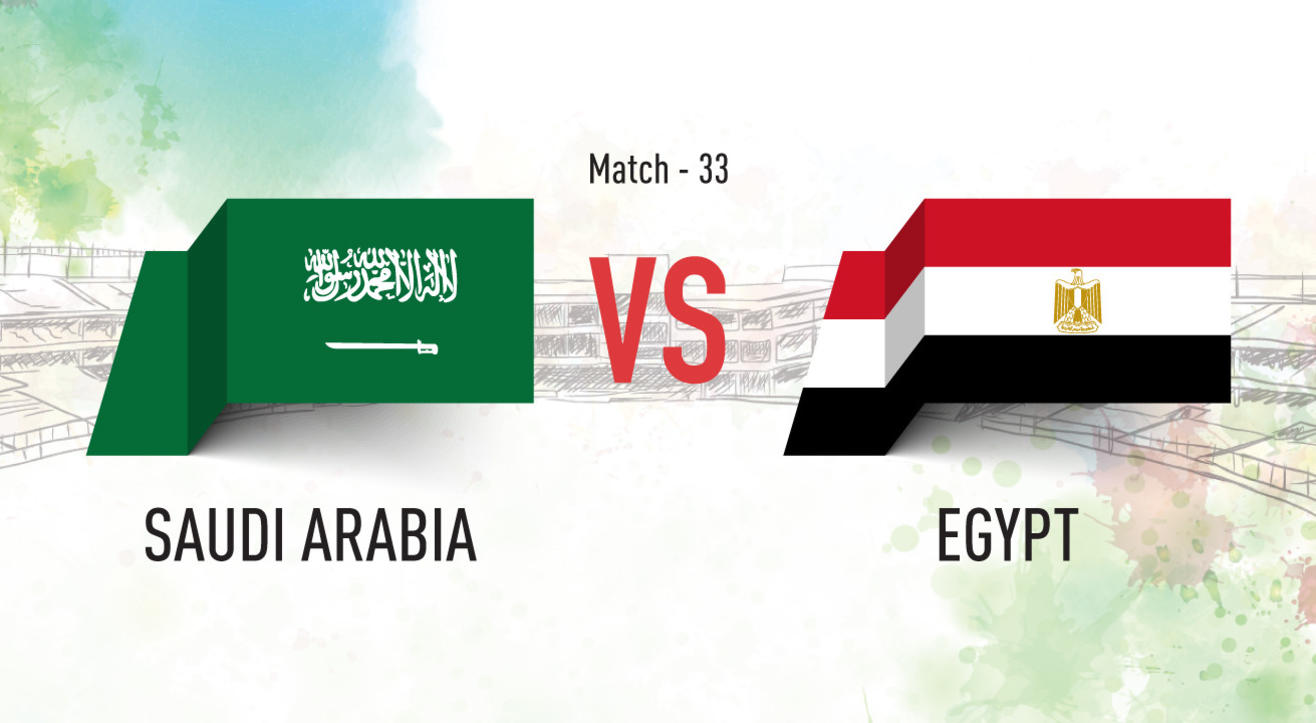 Saudi Arabia vs Egypt Screening at Aqaba