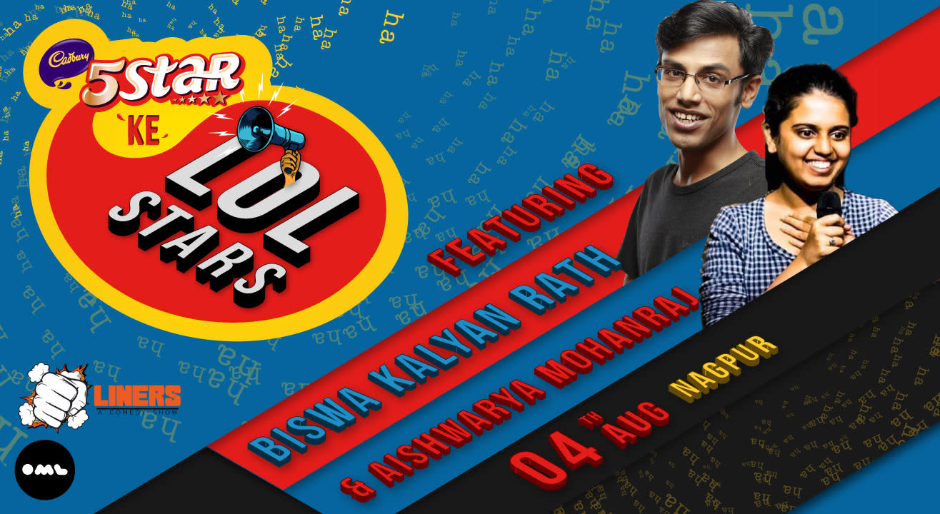 5 Star ke LOLStars ft. Biswa Kalyan Rath and Aishwarya Mohanraj