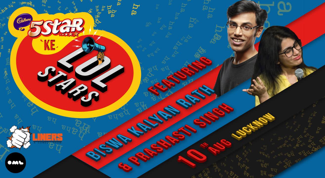 5 Star ke LOLStars ft. Biswa Kalyan Rath & Prashasti Singh, Lucknow