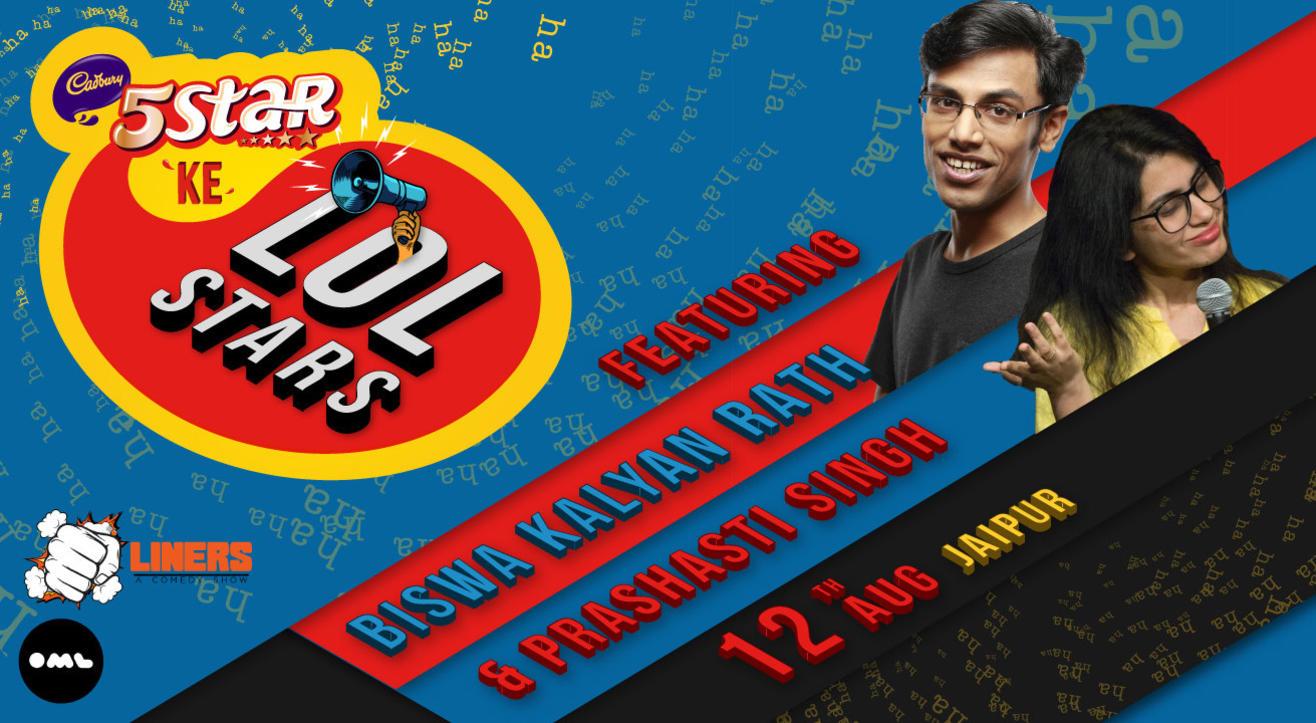 5 Star ke Lolstars ft Biswa Kalyan Rath & Prashasti Singh, Jaipur