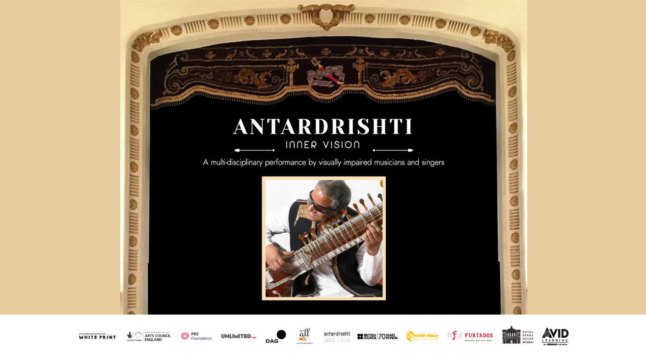 Antardrishti - Inner Vision