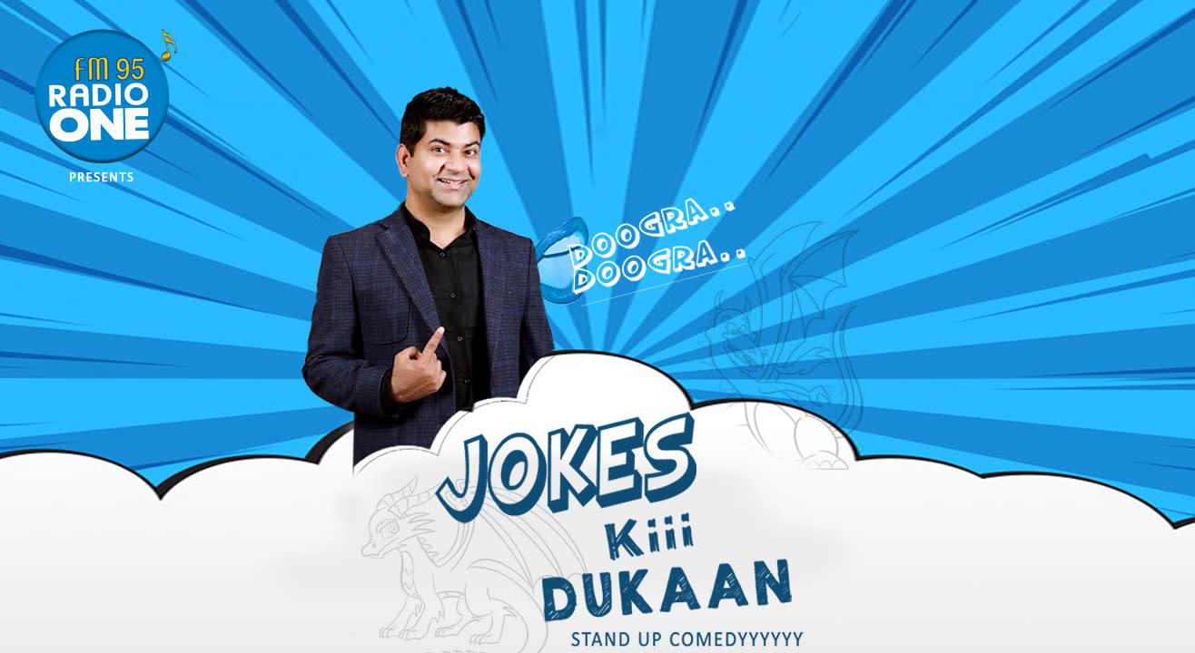 Jokes Kiii Dukaan (Stand up comedy)