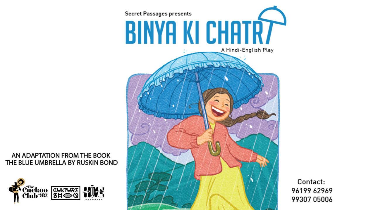 Binya Ki Chatri