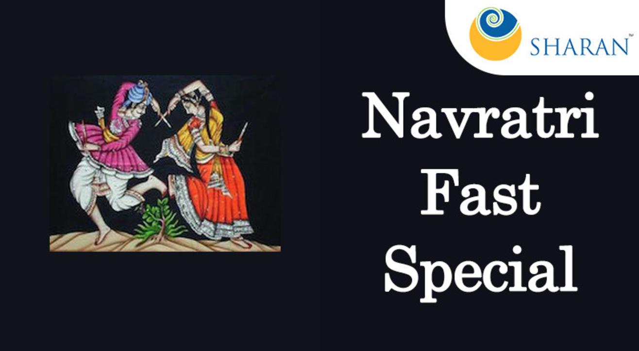 Navratri Fast Special