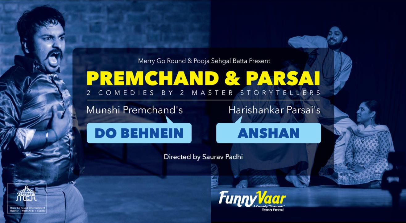 Premchand aur Parsai (Comedies)
