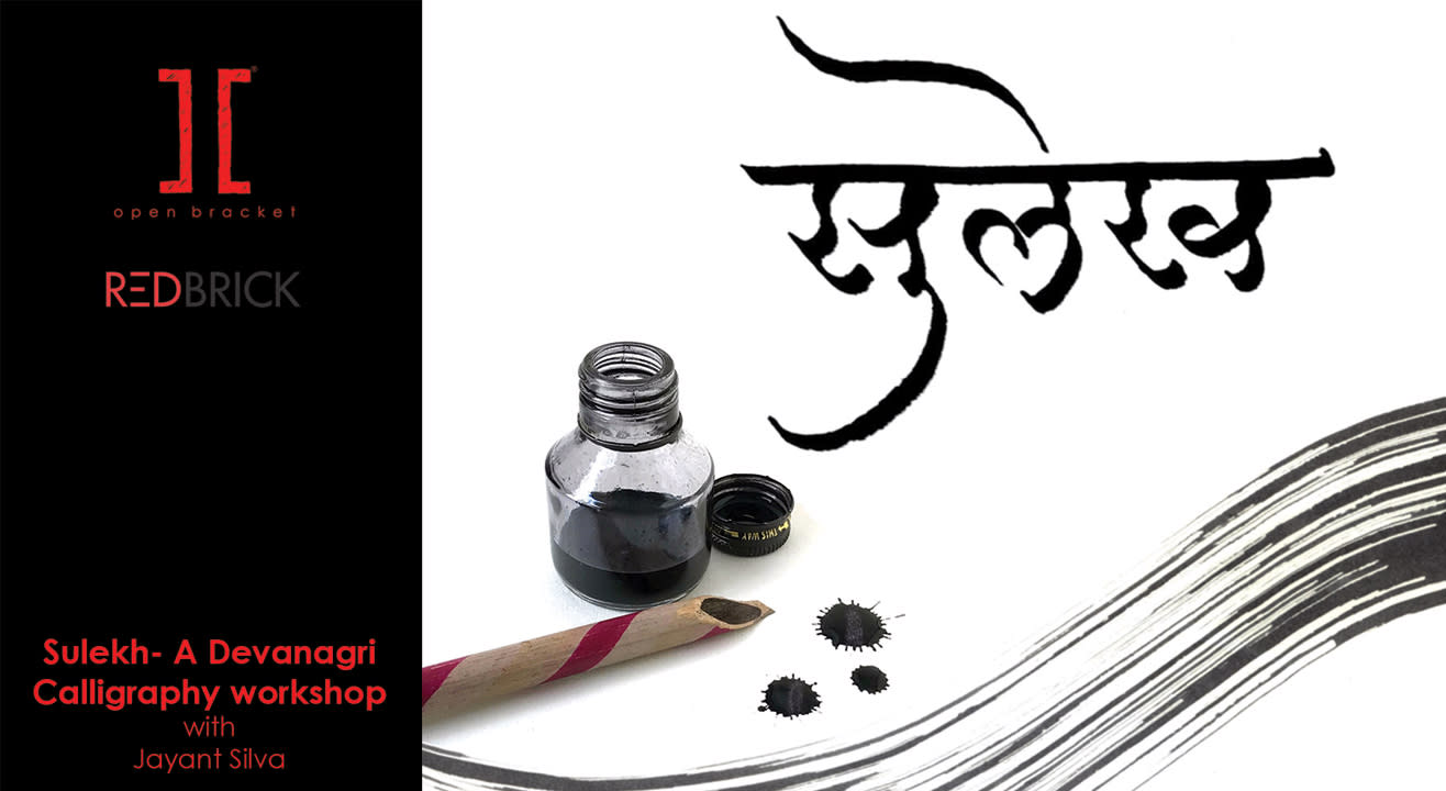 Sulekh- A Devanagari Calligraphy workshop