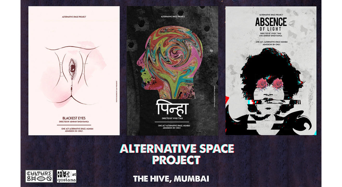 The Alternative Space Project