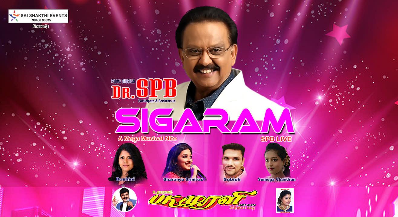 Sigaram - Live Performance by Padmabhushan Dr. S.P. Balasubramaniam