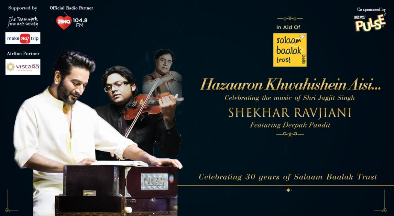 SBT Presents 'Hazaaron Khwahishein Aisi… supported by Teamwork Fine Arts Society