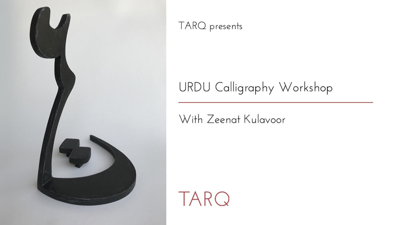 URDU Calligraphy Workshop