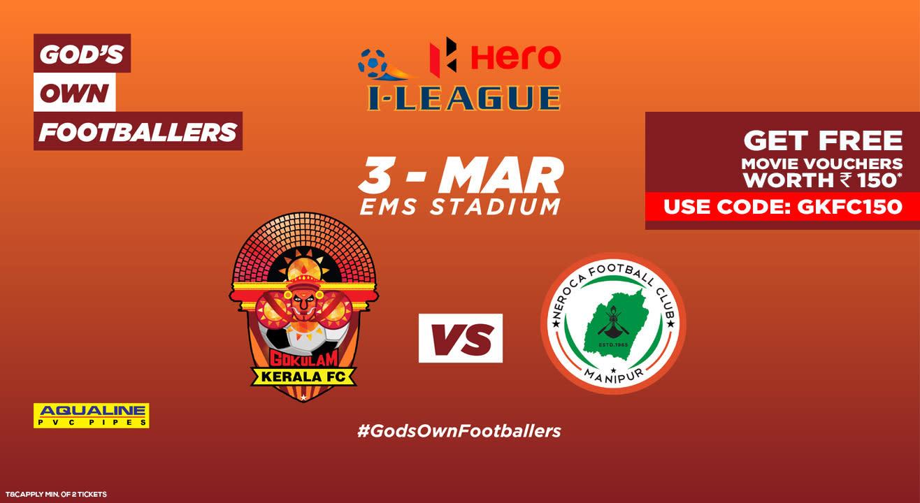 Hero I-League 2018-19: Gokulam Kerala FC vs Neroca FC