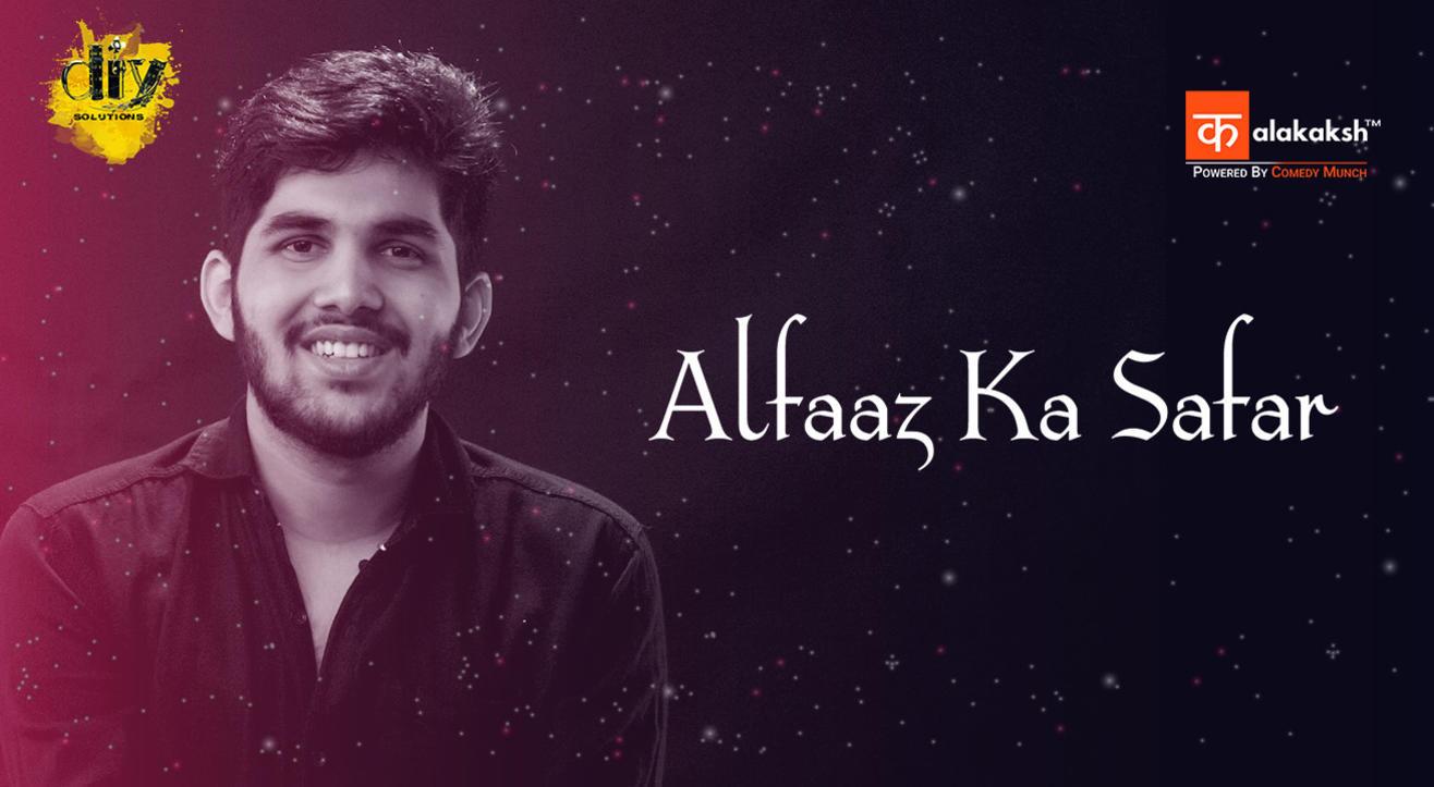 Alfaaz Ka Safar, Flyp Cafe, Delhi