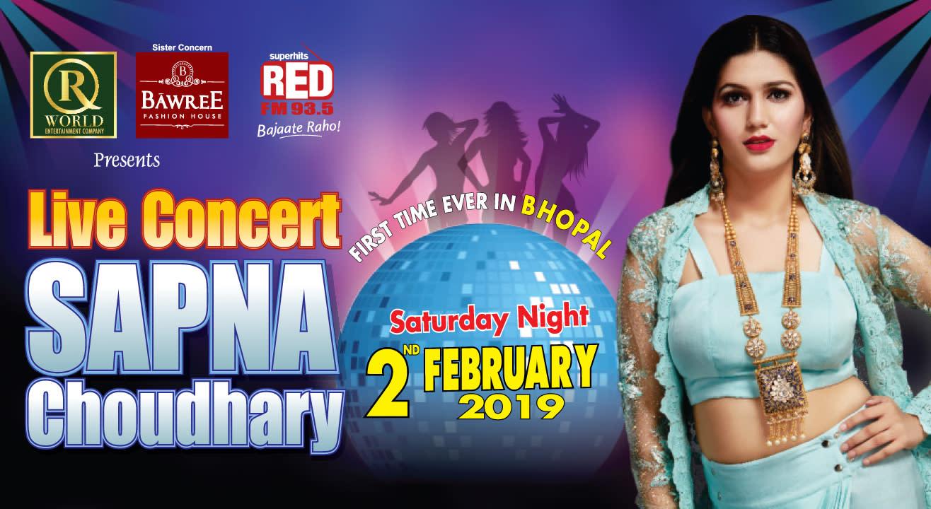 Sapna Chaudhary Live Concert