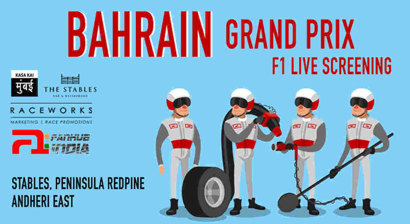 Formula 1 Live Screening - Bahrain Grand Prix at The Stables