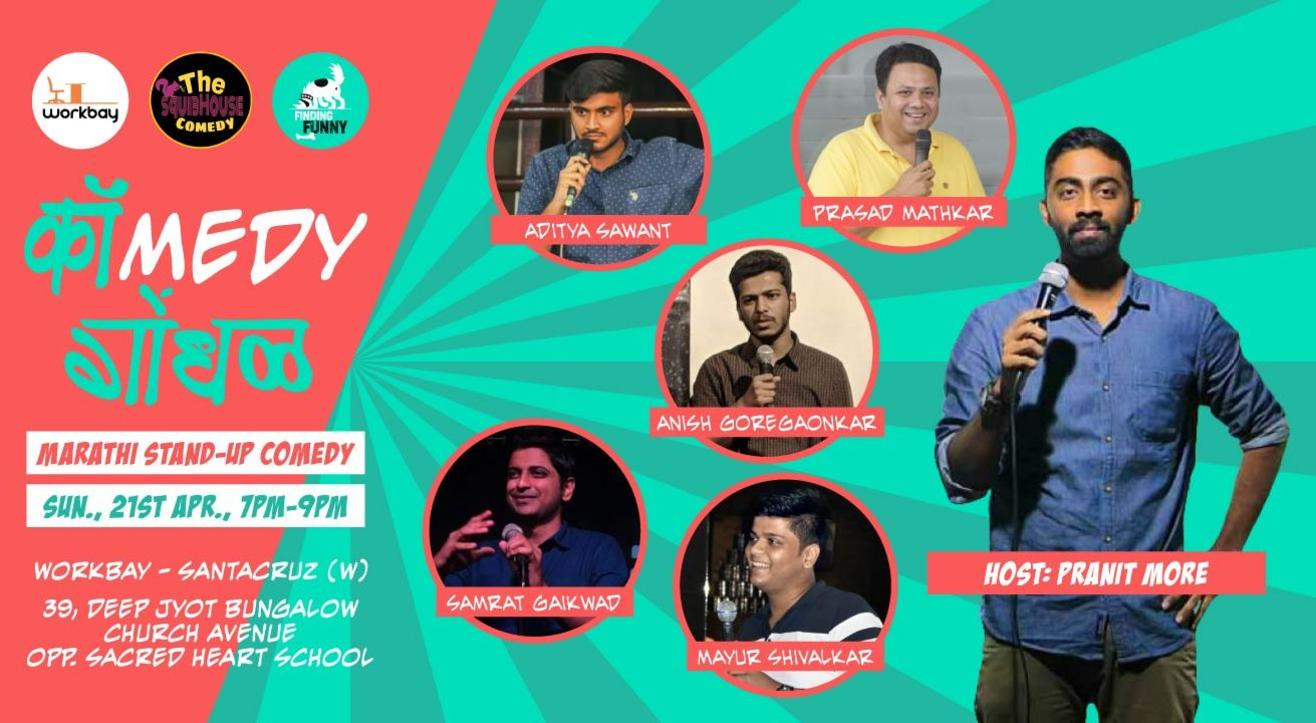 Comedy Gondhal - A Marathi stand-up Comedy Show