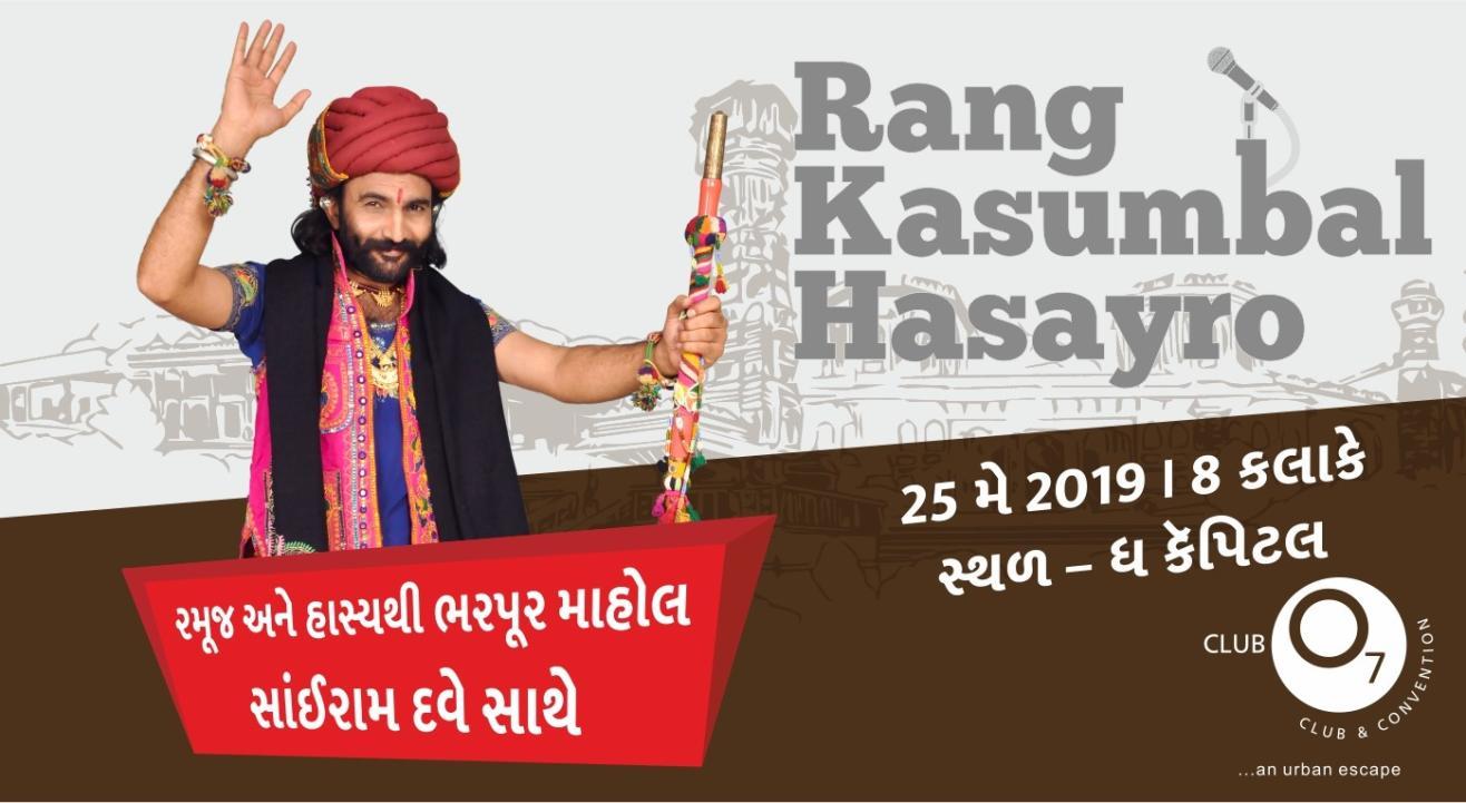 Rang Kasumbal Hasayro by Sai Ram Dave