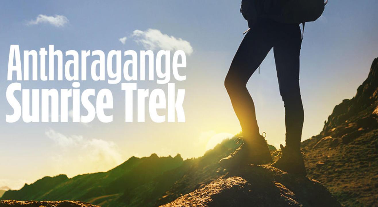 Antaragange Sunrise Trek & Cave Exploration | NammaTrip