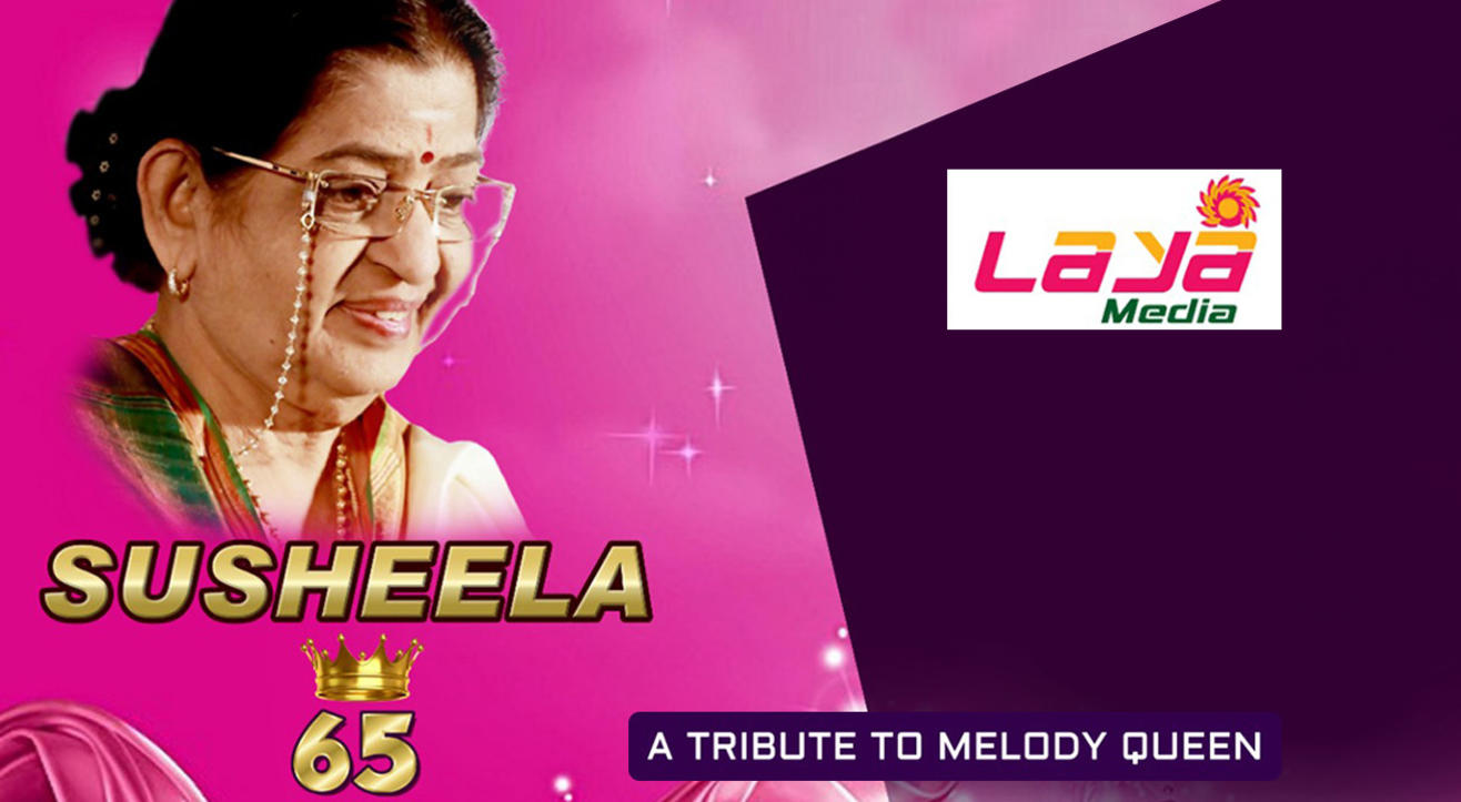 Tribute To Melody Queen P Susheela 65