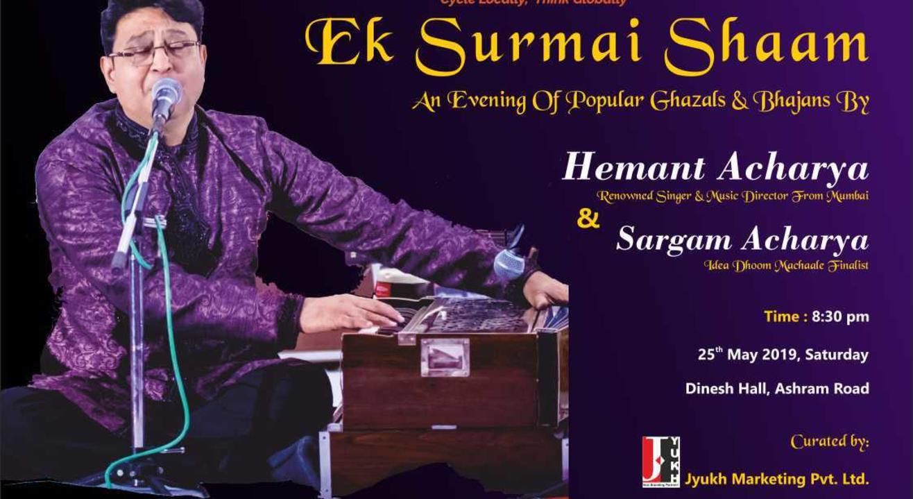 Ek  Surmai Shaam By Hemant Acharya