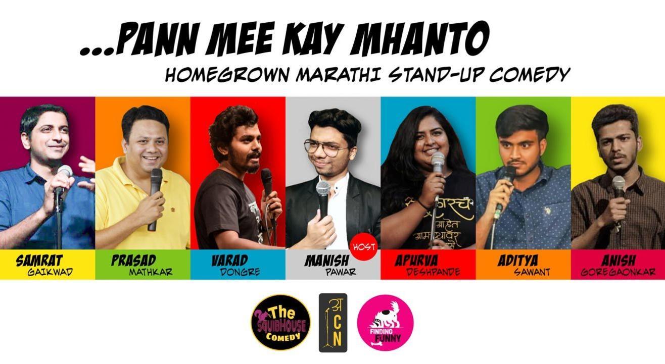 Pann Mee Kay Mhanto - Homegrown Marathi StandUp Comedy
