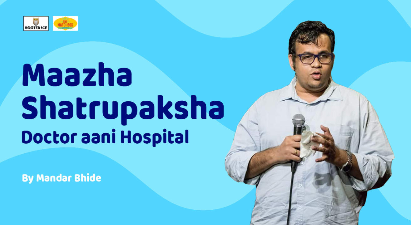 Maazha Shatrupaksha ( Doctor aani  Hospital )
